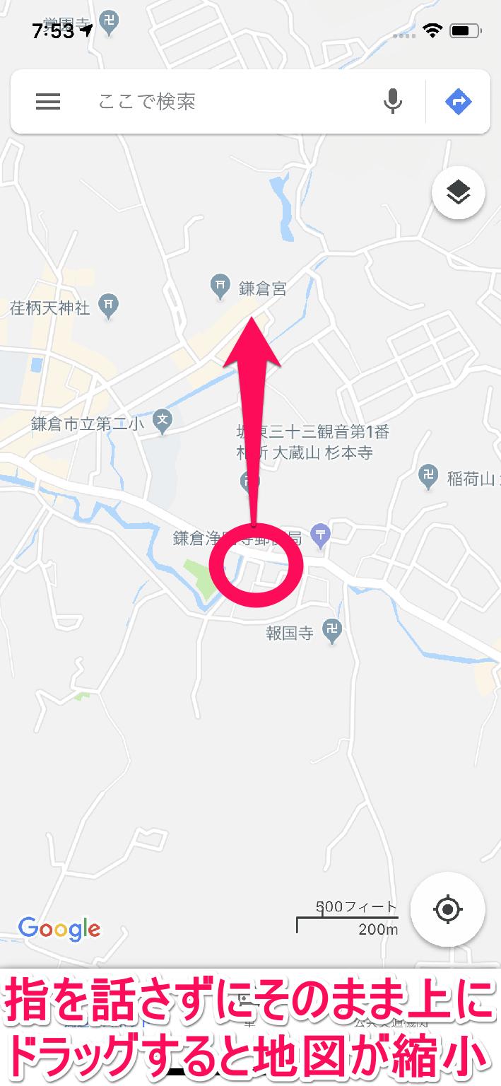 Googleマップ(グーグルマップ、グーグル地図)を指1本で縮小している画面
