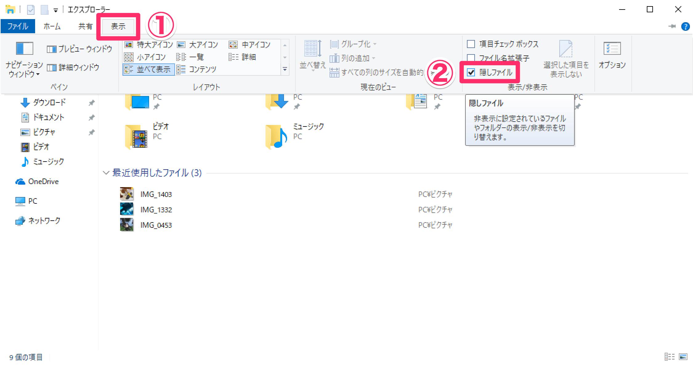 Windows 10のユーザーアカウント画像を削除する方法。これで標準のアイコンに戻せる!