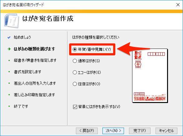 【エクセル時短】忘れたころに必要になる「差し込み印刷」。2つのポイントを押さえれば慌てない!