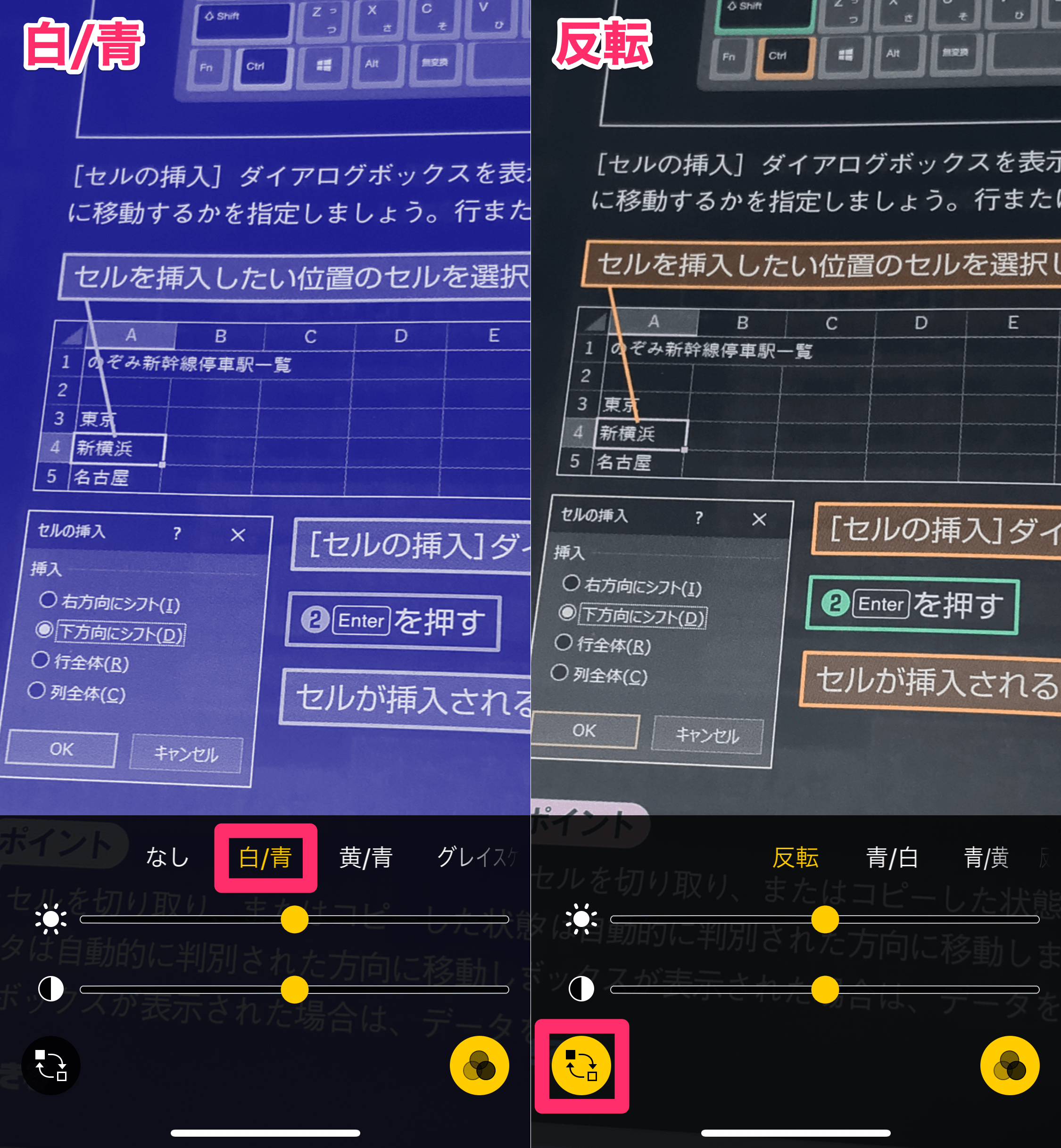 「小さすぎて読めないっ!」をiPhoneで解決する2つのワザ。拡大鏡とテキストサイズで老眼対策