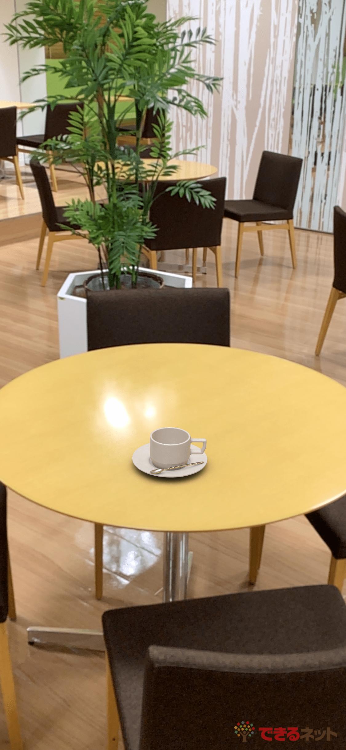 iPhoneでAR(拡張現実)を手軽に体験! 「ARKit」と「IKEA Place」で自宅に何でも配置できる