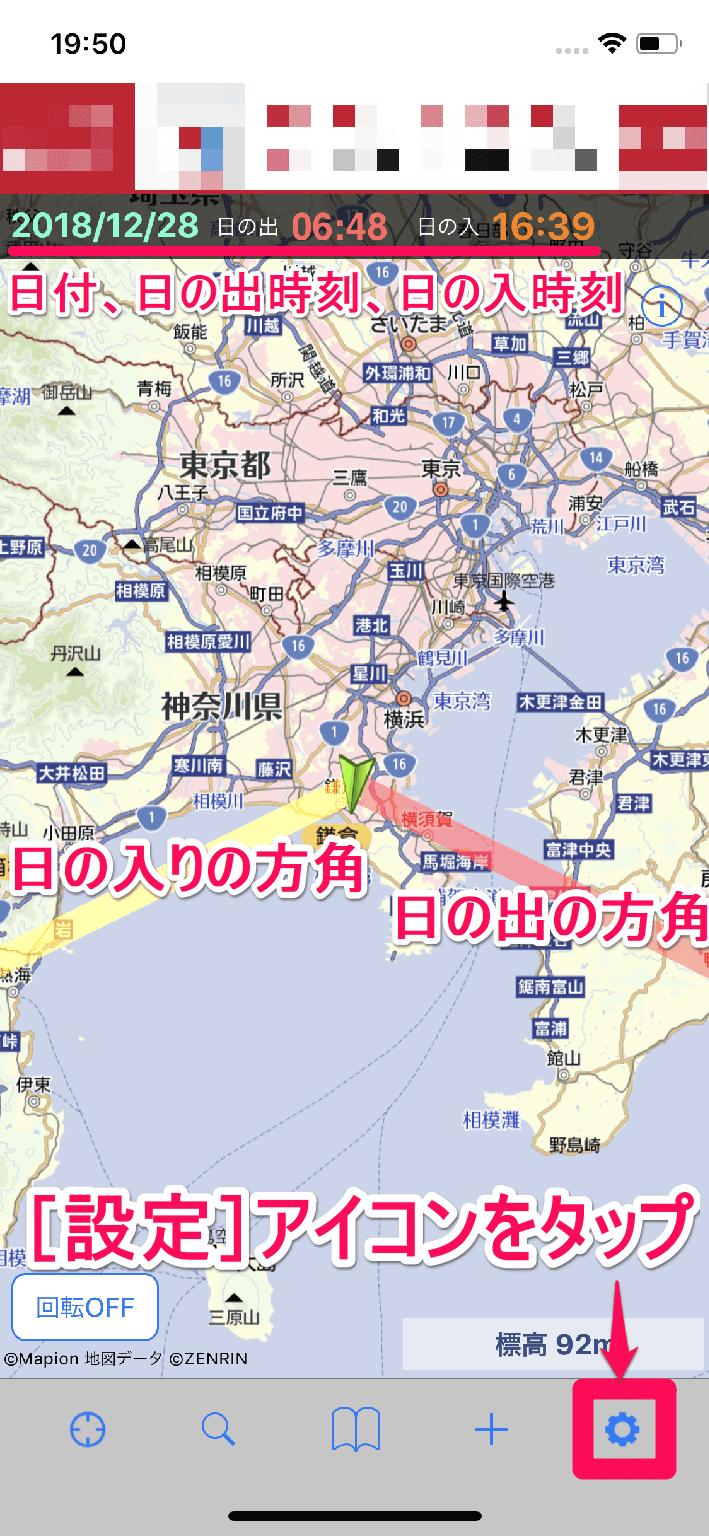 [日の出日の入マピオン]アプリ地図の画面