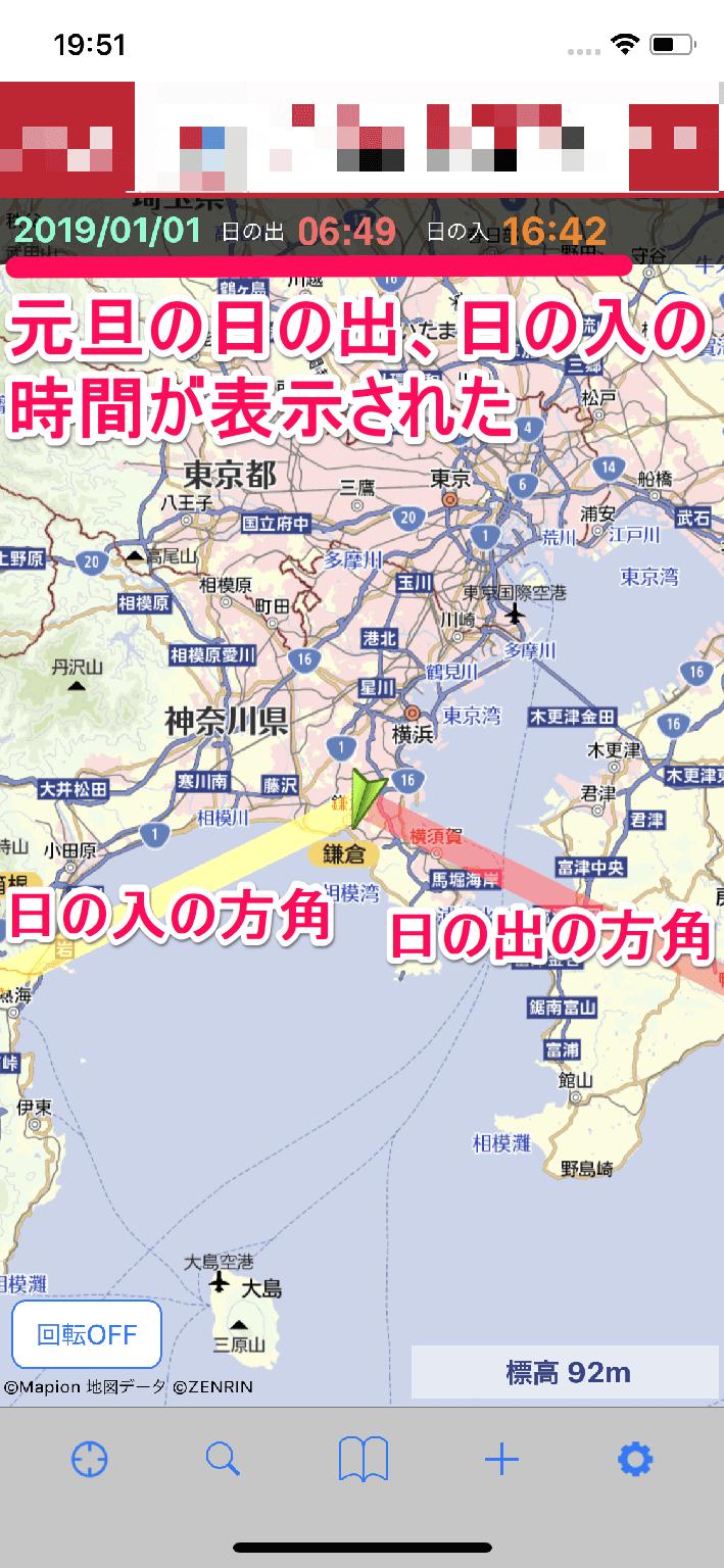 iPhone版[日の出日の入マピオン]アプリで日付を元旦に指定した地図