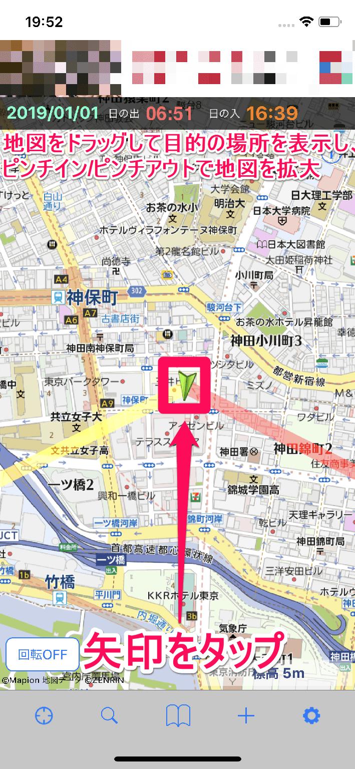 iPhone版[日の出日の入マピオン]アプリで地図に任意の場所を表示した画面