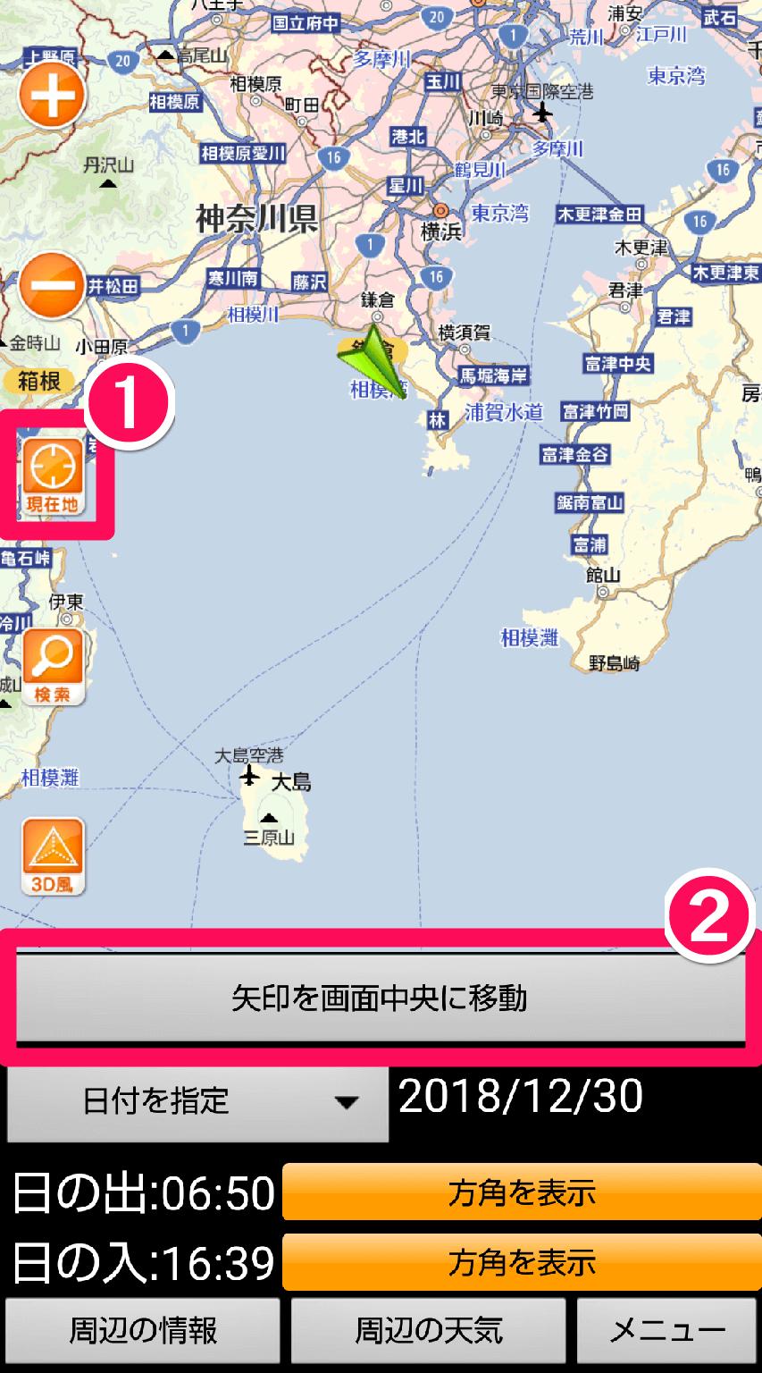 Android(アンドロイド)版[日の出日の入マピオン]アプリ地図の画面