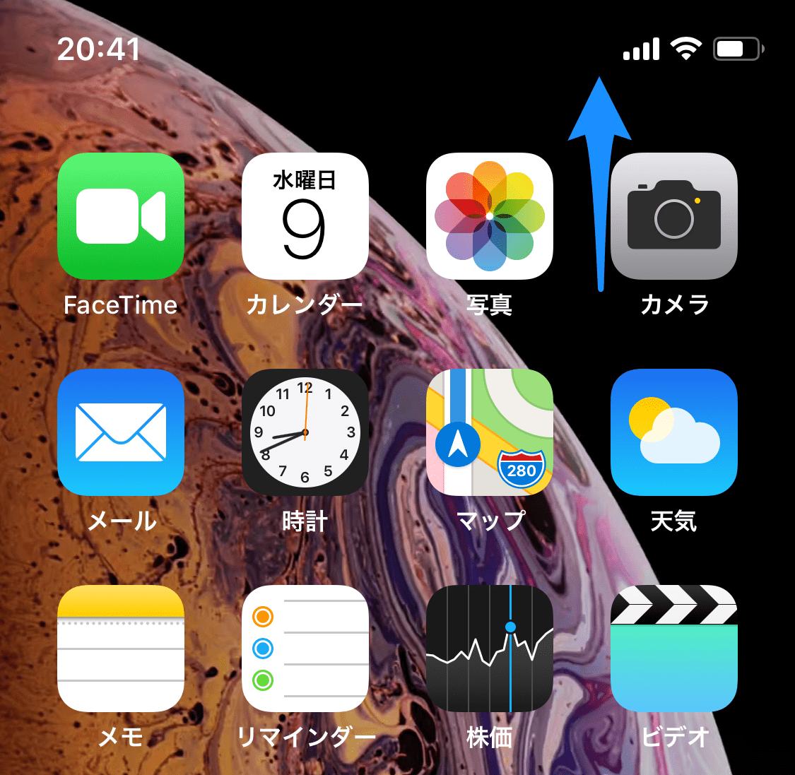 【iPhoneで困った】電話の着信音が鳴らない、バイブの振動もない!? そんな症状は「○○モード」が原因