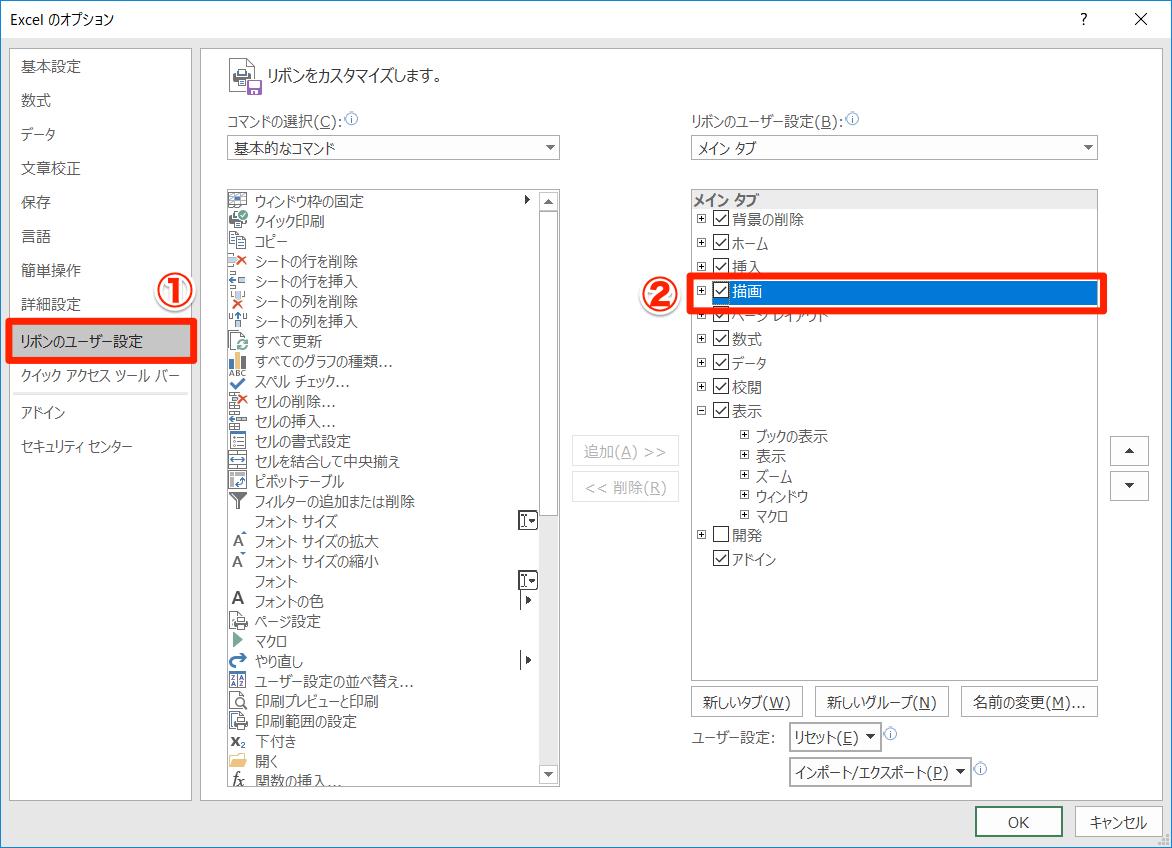 【エクセル時短】「もとのデータ見せてよ」で慌てない! プレゼンで役立つExcelテクニック3選