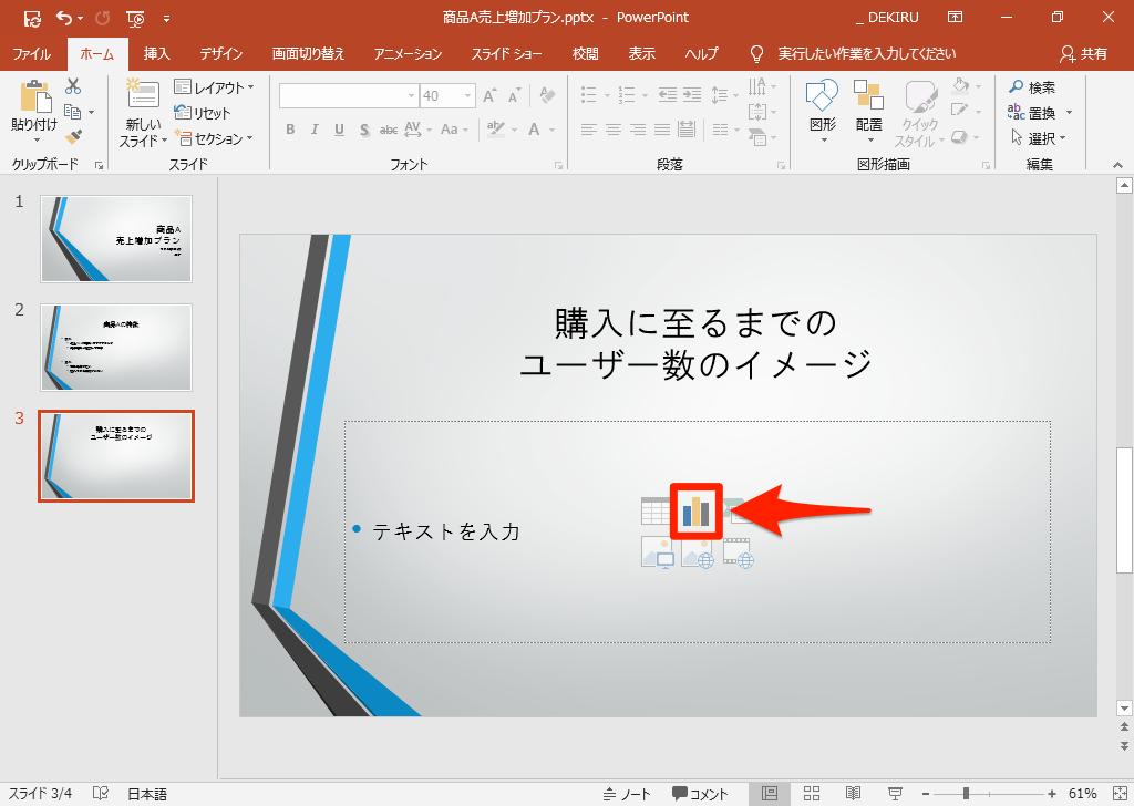 【エクセル時短】「塗り分けマップ」と「じょうご」。Excel 2019の新しいグラフを使う