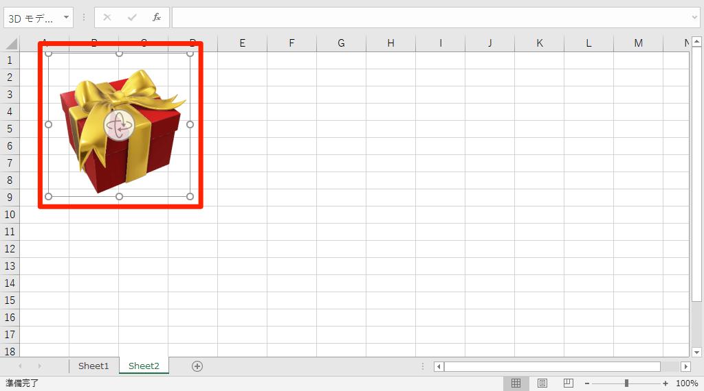 【エクセル時短】かゆいところに手が届く! Excel 2019の地味な新機能5選