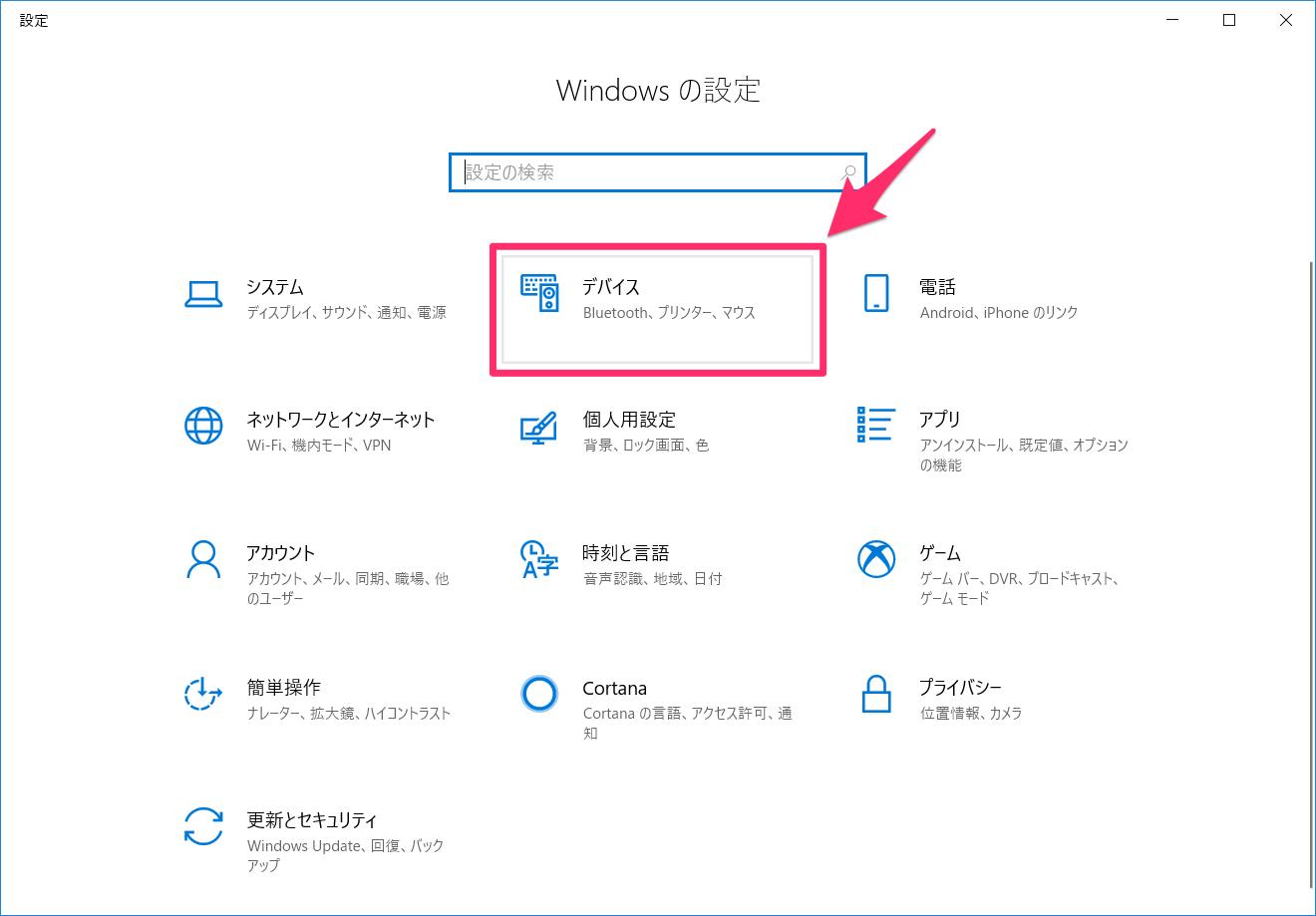 pdf 両面印刷 windows10