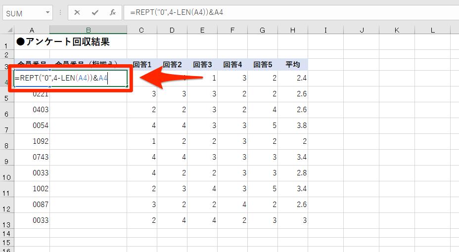 【エクセル時短】「1」を「001」と表示する4つの方法。ゼロ埋めをマスターして桁数を揃える