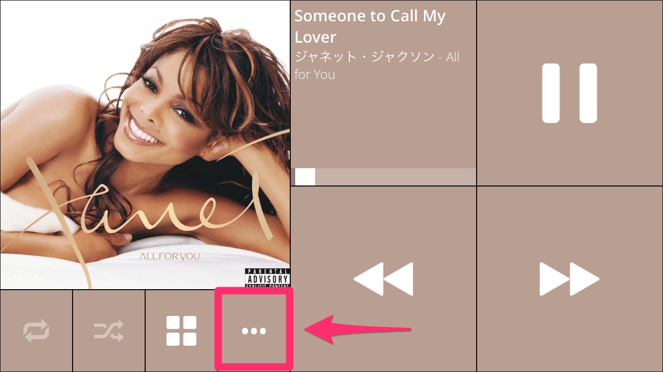 iPhoneの横画面ミュージックアプリ3選。車載ホルダーやスタンドで使うときにおすすめ!