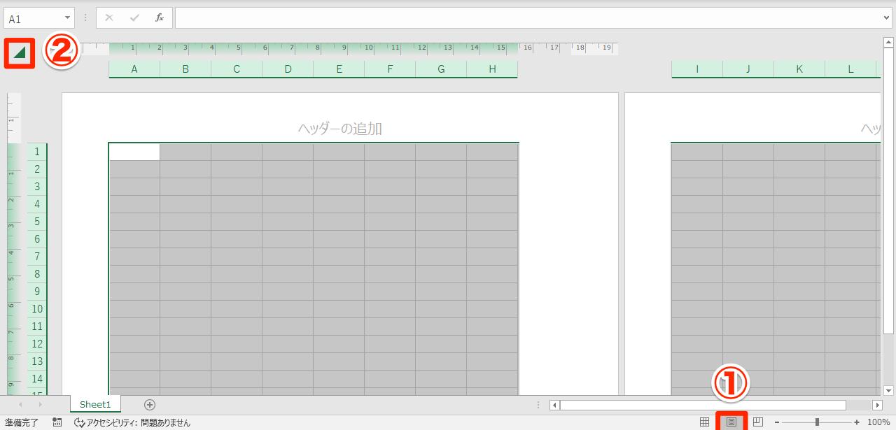 【エクセル時短】「Excel方眼紙」も使い方しだい! マス目入りのメモ用紙を簡単に作れる
