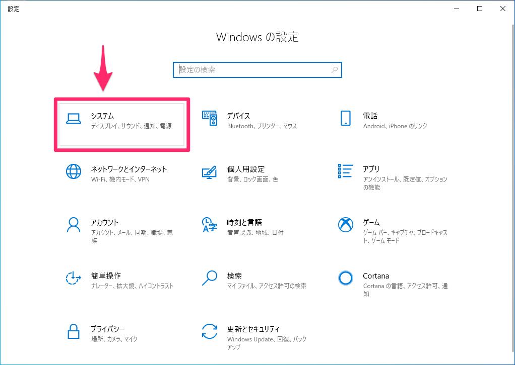 Windows 10の「ライトテーマ」とは?「May 2019 Update」で変わった新しい見た目をチェック