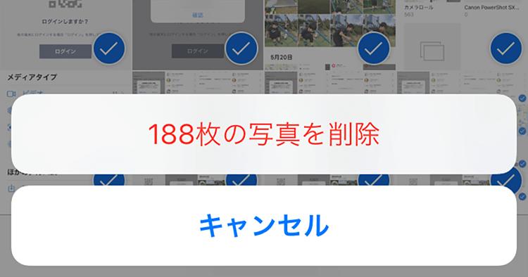 08065f5c17cf1 iPhoneの画面を誰かに見せたいときにはスクリーンショットを撮りますが、用件が済んだら不要になってしまうことがほとんどです。[写真]アプリの目立たないところに  ...