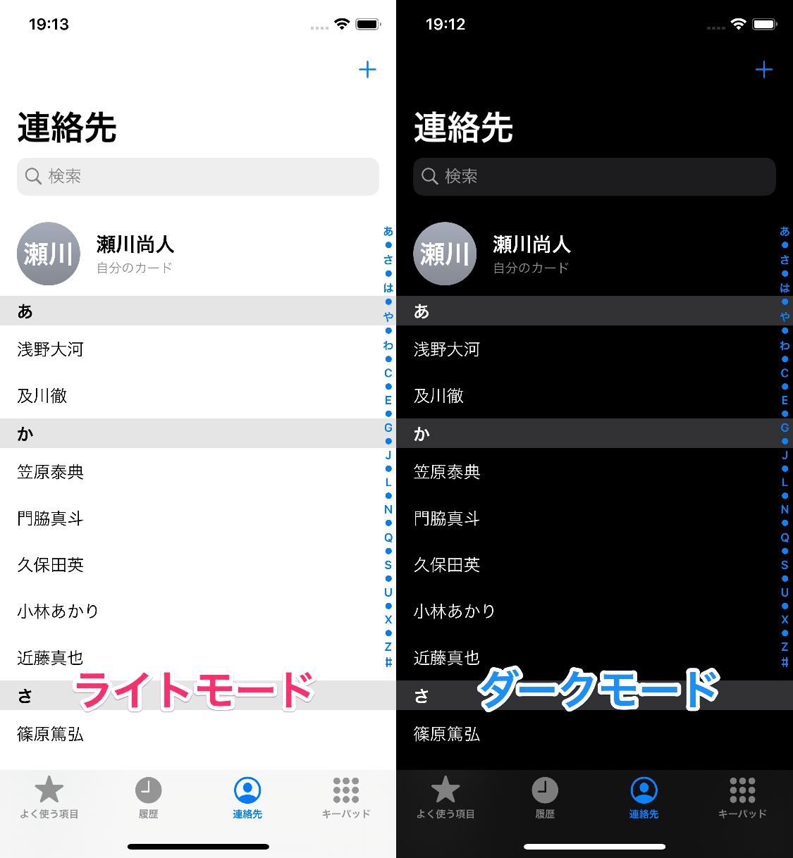 Iphoneをダークモードにする方法 ライト ダークで変化する新しい壁紙