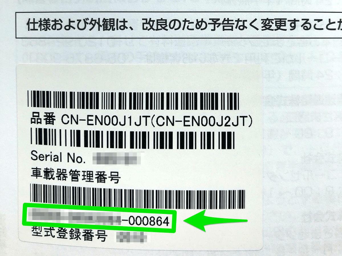 ETCの領収書をWebで発行する方法。「ETC利用照会サービス」から利用証明書のPDFをダウンロードできる