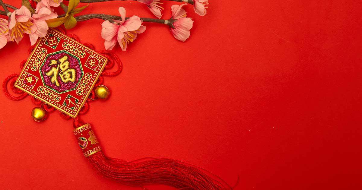 2020年の春節は1月25日。中国の休日カレンダーをWindowsに追加する方法 ...