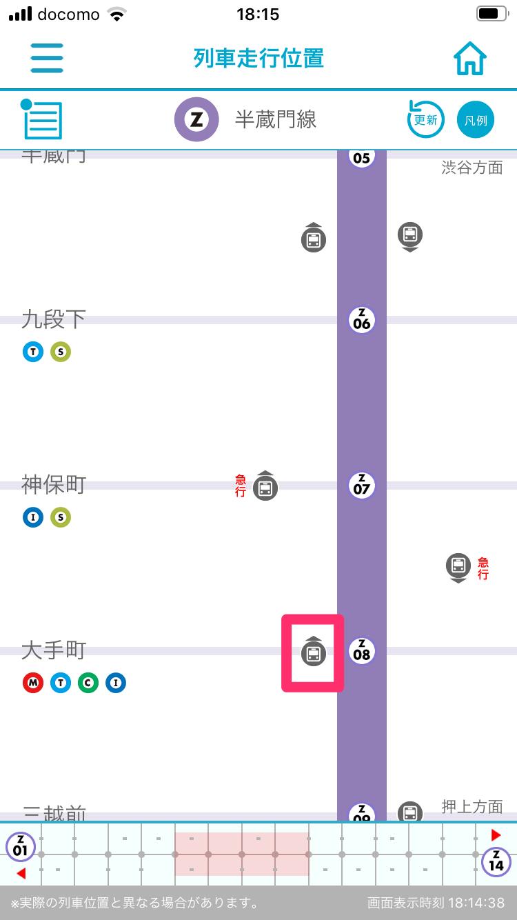 時差通勤の参考に! 電車の混雑状況を調べる方法(JR東日本・東京メトロ・都営地下鉄編)