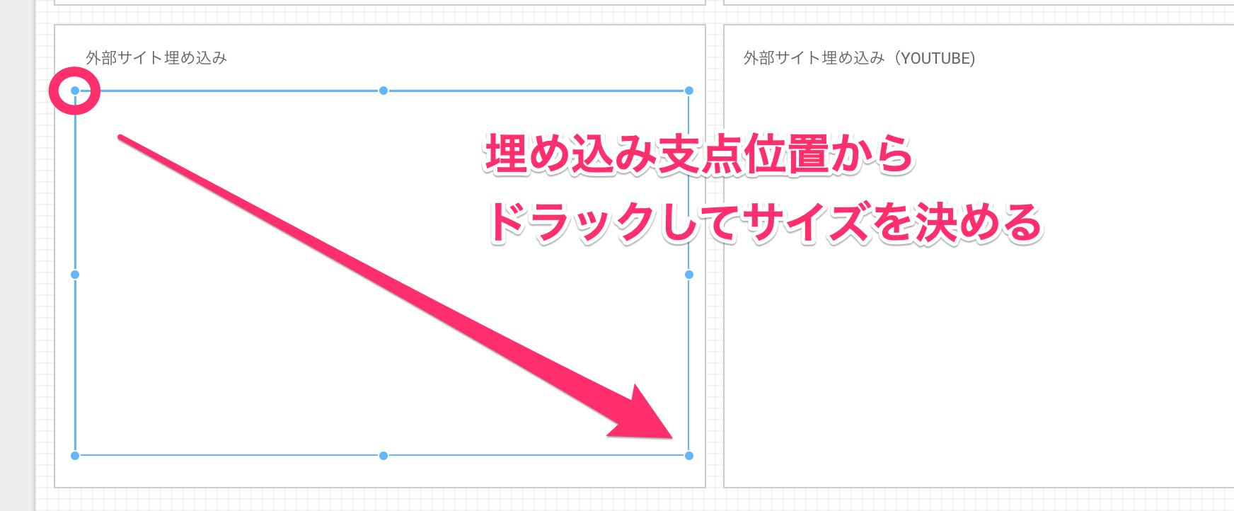 【Googleデータポータル】画像やテキスト、Webページを埋め込む方法。プレゼンに便利な機能を使う