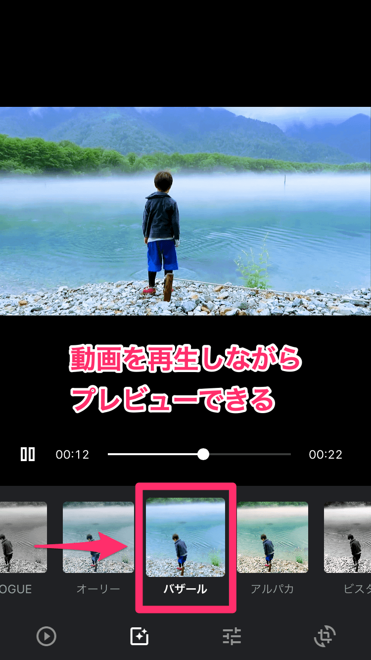 Googleフォトの動画エディタが進化。フィルタや明るさの調整が可能に!