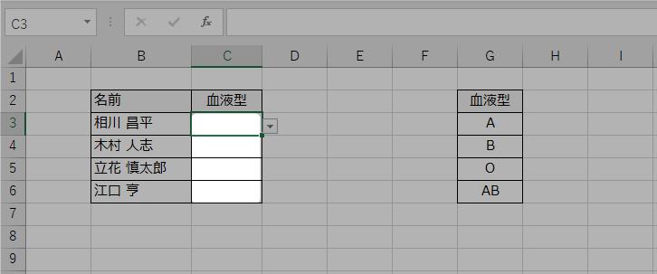 【Excelテレワーク】必要なセルだけに入力させる! 説明不要のExcelテクニック②