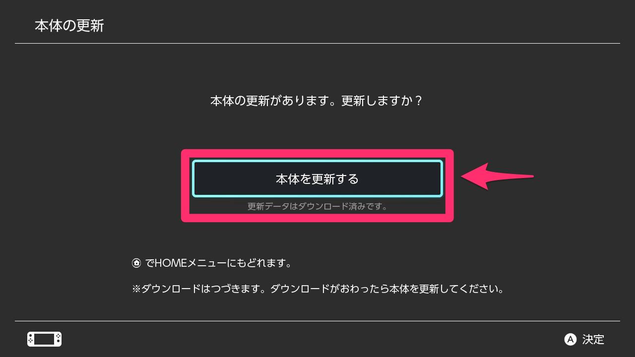 ニンテンドースイッチのSDカードを大容量に移行する方法。空き容量不足をデータコピーで解消!
