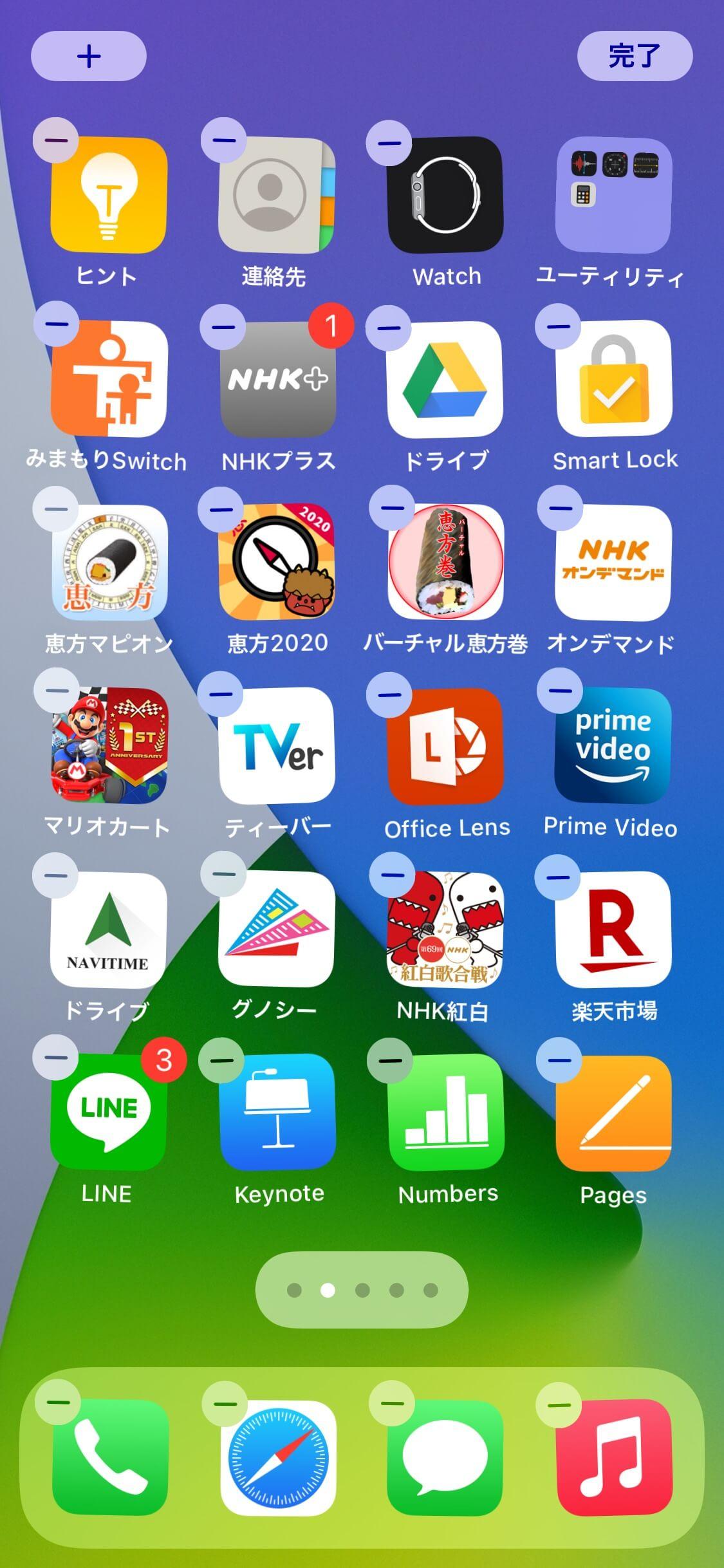 【iOS 14】「アイコン長押し」はもう古い! iPhoneのホーム画面の編集を簡単にする小ワザ