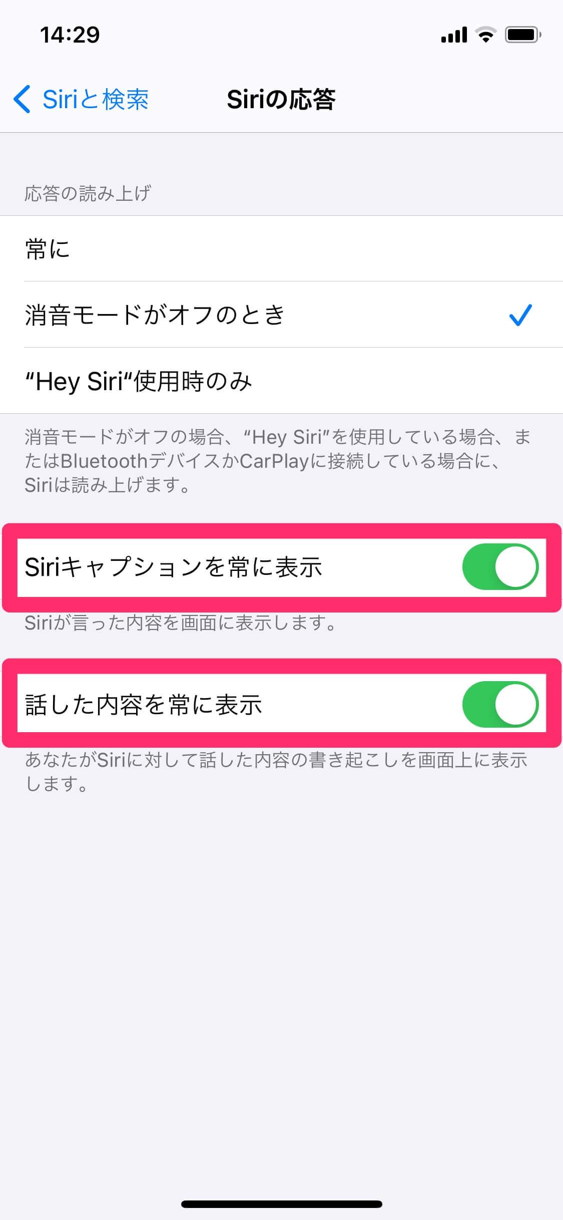 【iOS 14】まだアドレスバーから入力してるの? Web検索はコンパクトになったSiriが便利