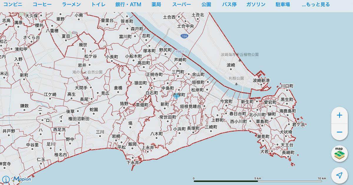 地図 Among us