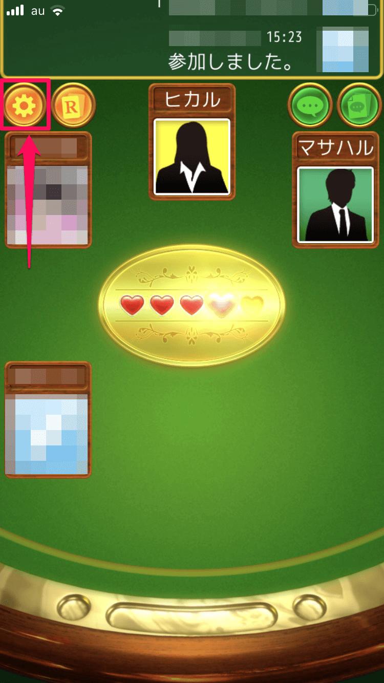 年末年始は大富豪オンラインで遊ぼう! ルールを細かく設定して離れた友達とプレイできる