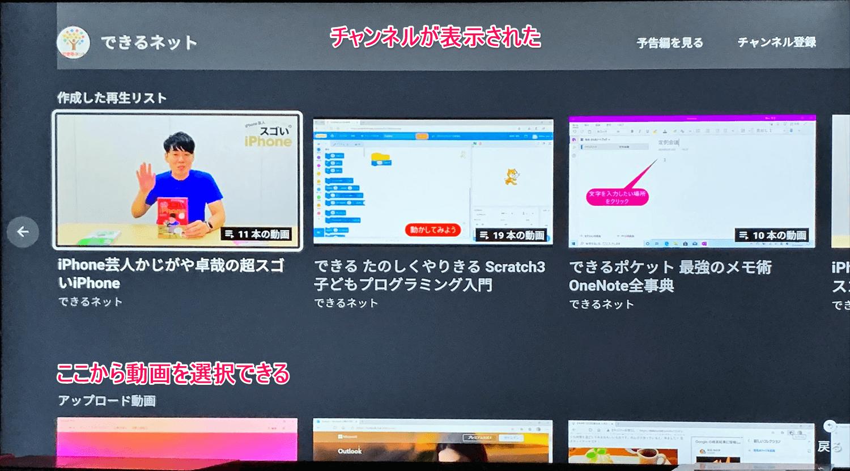 ファイヤー tv スティック youtube