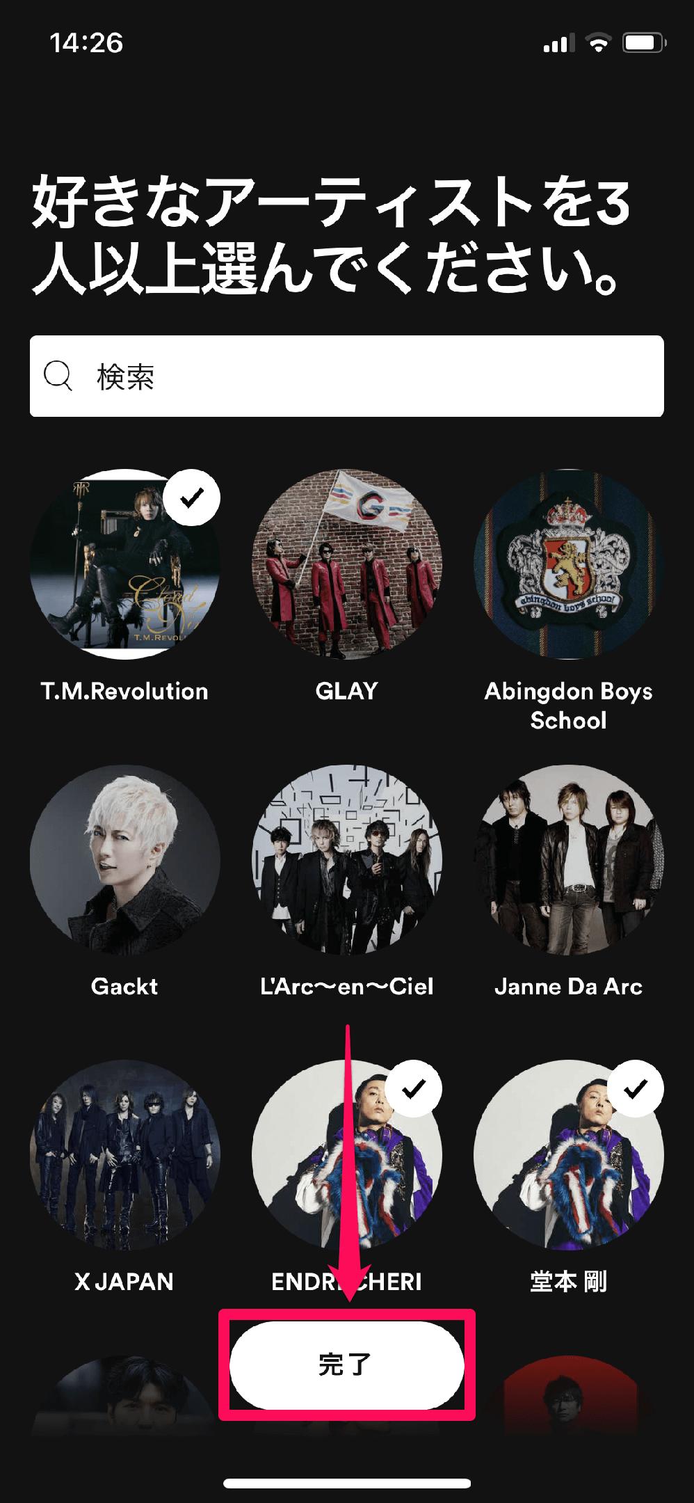 Spotifyのアカウントを作成する方法。無料で音楽を聴くのに便利!