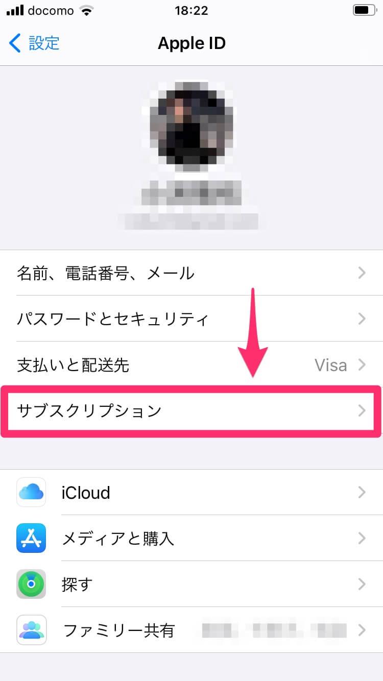 iPhoneのサブスクリプションを確認・解約する方法。定額課金で契約中のサービスが分かる!