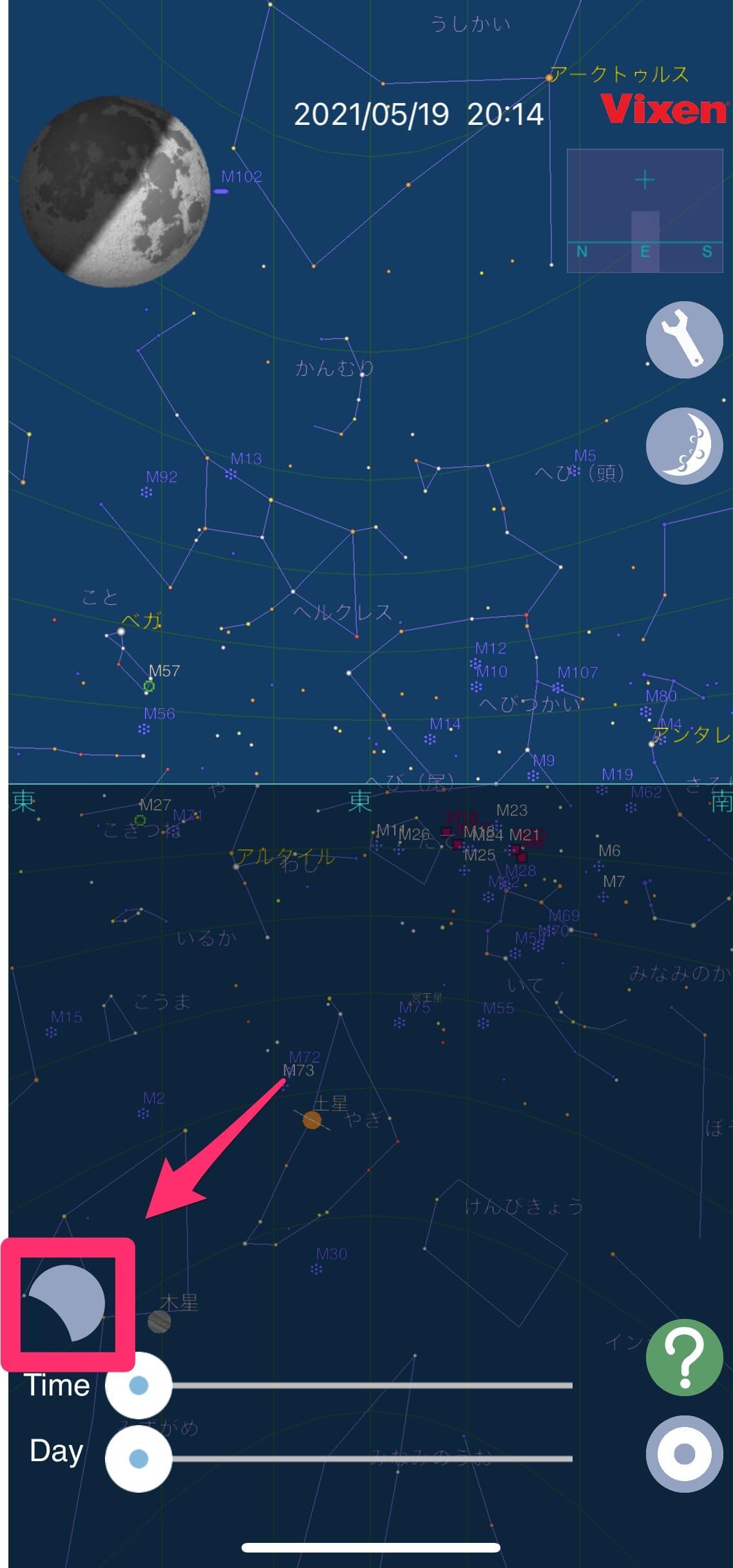 5月26日は皆既月食+スーパームーン! iPhone/Androidアプリで時間や方角を確認しておこう