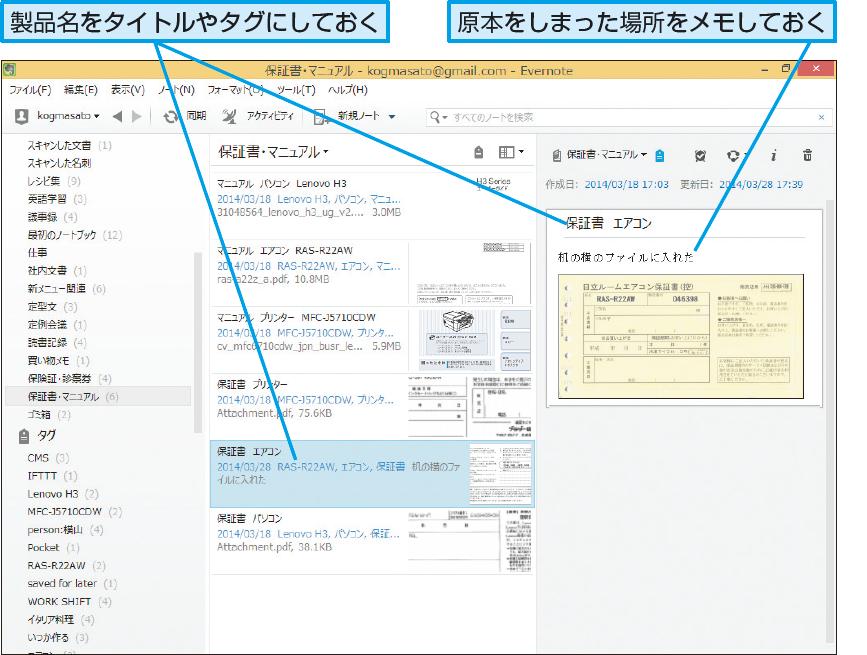 操作解説:マニュアルのPDFファイルを保存する