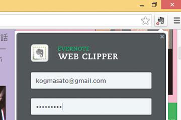 Evernoteの「Webクリッパー」でWebページを保存するには