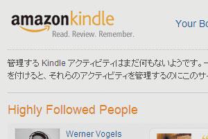 「Kindle」の電子書籍の読書記録をEvernoteに取るには