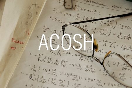 ACOSH関数で双曲線逆余弦を求める