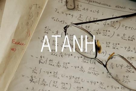 ATANH関数で双曲線逆正接を求める