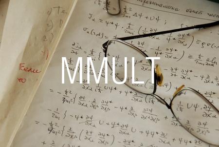 MMULT関数で2つの行列の積を求める