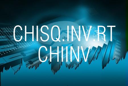 CHISQ.INV.RT関数/CHIINV関数でカイ二乗分布の右側確率から逆関数の値を求める