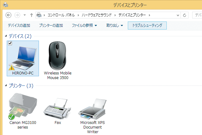Windows 8.1で周辺機器が動作しないときは