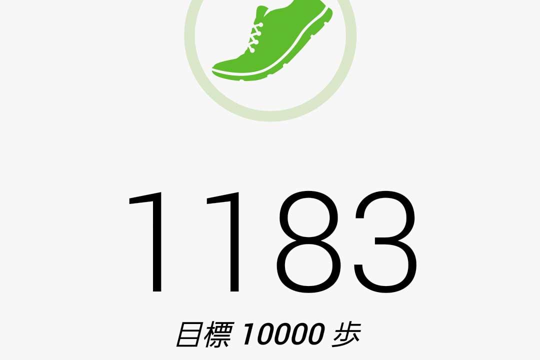 GALAXY S5の「S Health」で毎日の歩数を記録する方法