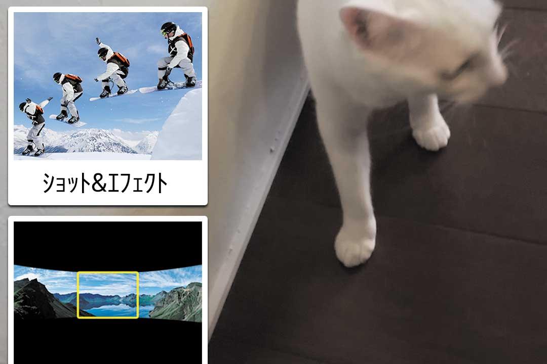 GALAXY S5の「ショット&エフェクト」で写真に写真に効果を付ける方法
