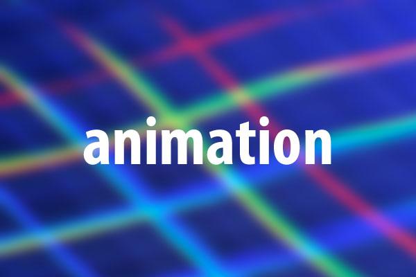 animationプロパティの意味と使い方