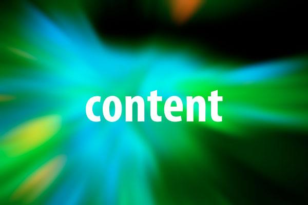 contentプロパティの意味と使い方