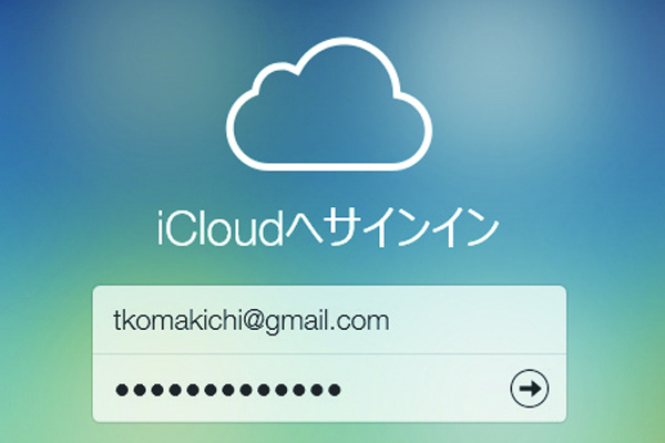 iCloudに同期されたメールや連絡先、カレンダーをパソコンで確認する方法