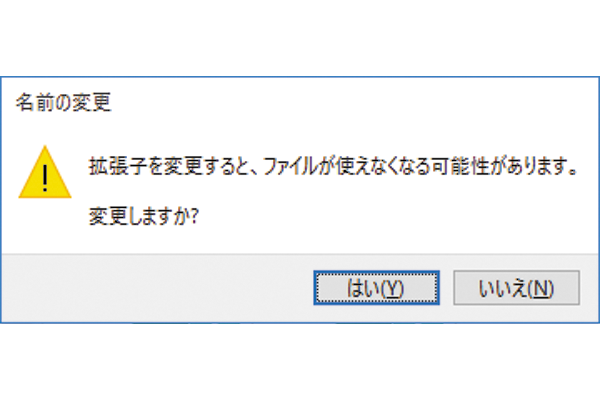 CSVファイルをExcelで読み込んだら先頭の「0」が消えたときの対処方法