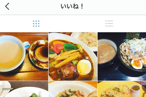 Instagramで[いいね!]を付けた写真を表示する方法